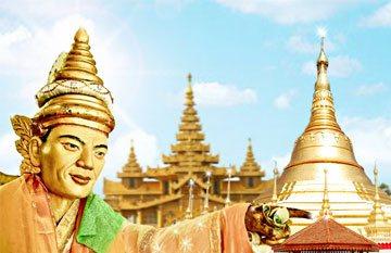 ทัวร์พม่า พระมหาเจดีย์ชเวดากอง พระพุทธไสยาสน์เจ๊าทัตจี เทพทันใจ   2 วัน 1 คืน สายการบินเมียนม่าร์ แอร์เวย์